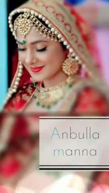 📺my favourite serial scene - Anbulla kirukka - ShareChat