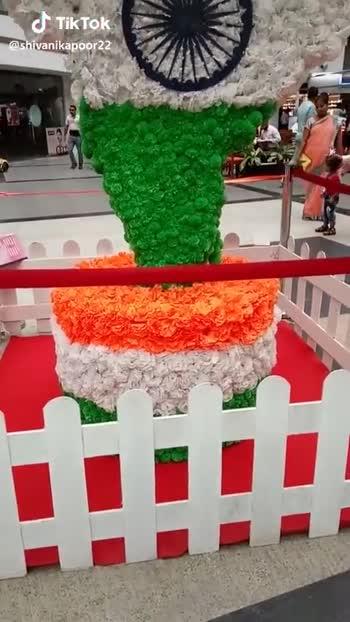 স্বাধীনতা দিবসের শুভেচ্ছা 🙏 - ShareChat