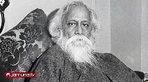 রবি ঠাকুরের শ্রদ্ধাঞ্জলি - Jamuna ! tv - ShareChat