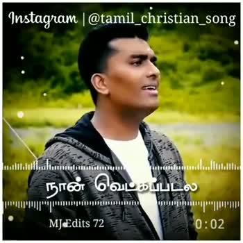 JESUS - Instagram @ tamil _ christian _ song kululindin muntam . . ' என்னைக் கைவிடல 11111111யயயயயயயயயய IIIIIIII MJ Edits 72 | Instagram | @ tamil _ christian _ song Irulil . nlmளபாராயம் காண்பார் ஏல் - எல்லோகே 11111111111யாயபுராம் மாயுமாயபபு ! ! ! ! M ] Edits 72 - 0 : 29 . - ShareChat
