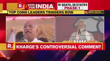 📣 राहुल गाँधी की रैली - RIVOTE INDIA 91 SEATS , 20 STATES CONG NETA ' S CONTRO KHARGE SPARKS CONTROVERSY R . J . WILL PM HANG HIMSELF ? , R . KHARGE ' S CONTROVESIAL REMARK 91 SEATS , 20 STATES PHASE - 1 CONGRESS WANTS PM TO HANG HIMSELF ? RS KHARGE SPARKS CONTROVERSY WILL PM HANG HIMSELF ? ' MALLIKARJUN WINS MORE THAN 40 SEATS WILL MODI KHARGE CONGRESS LEADER HANG HIMSELF AT VIJAY - ShareChat