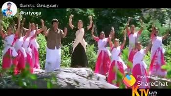 🎵நாட்டுப்பற்று பாடல்கள் - போஸ்ட் செய்தவர் : @ sriyoga 10SupHD . NL Posted on ShareChat TV D ShareChat Sri stiyoga single . Follow - ShareChat