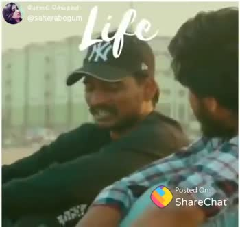 my life - போஸ்ட் செய்தவர் @ saherabegur Posted On : ShareChat ShareChat saherabegum saherabegum ஐ லவ் ஷேர்சாட் ஷேர்சாட் இஸ் ஆசாம் Follow - ShareChat