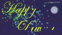 दिवाली वीडियो स्टेटस - Made with KINEMASTER Madewith KINE MASTER Happy Diwali - ShareChat