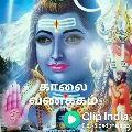 காலை வணக்கம் - ShareChat