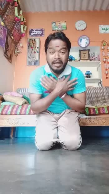 🤳Relax ಸತ್ಯ ಚಾಲೆಂಜ್ - ShareChat