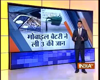 📰  खबरें - चार्जर से निकली आग से एक है INDIA मोबाइल में धमाका . . 3 GHदा जले चार्जर की शॉर्ट स . INDIA - ShareChat