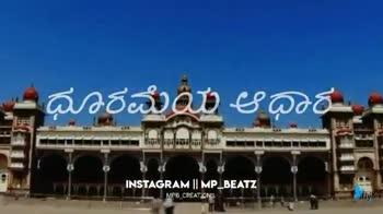🕐 ಶುಭ ಮಧ್ಯಾಹ್ನ - ShareChat