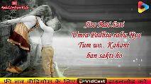 💝लव फन्डे - Rahul Aashiqui Wala Thise Mai San Umra Padhta rahu Kya Tum wo . . K फ्री लव वीडियोस के लिए > vidcast डाउनलोड करे । VidCast Download free whatsapp status videos VidCast @ Google Play - ShareChat