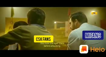 🏏CSK vs DC Qualifier-2🔥 - MIFANS CSKFANS one knows when and how dugor is about to strike ! Hoio CSKFANS LUR STUDIO What say ? - ShareChat