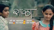 yara tari yari - # VickyPics २२ | ( SCHOOL ) । - ShareChat