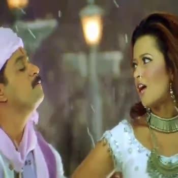 இனிய பாடல் - @ Tamil song 2 . 0 - ShareChat