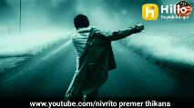 💝 love you jaan 💝 - নিভু Hilto Download app জানি তােমাকে ভালােবাসা মানে । ' কেবল কষ্ট আর চোখের জল । তবু তােমাকে ভালােবাসি . . . www . youtube . com / nivrito premer thikana भिः । Hilto Download app ভালােবাসি আজো তােমাকে . . . www . youtube . com / nivrito premer thikana - ShareChat