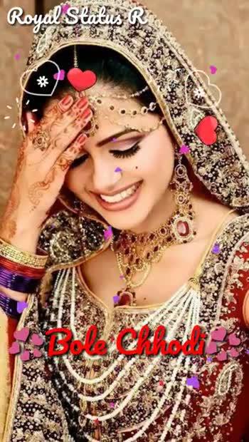 💝 Wedding સ્ટેટસ - Royal Status R Royal Status Like Subscribe Share - ShareChat