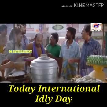 உலக இட்லி தினம் - Made with KINEMASTER PS Cmema PS ENTERTAIMENT Today International Idly Day Made with KINE MASTER PS E Cinema PS ENTERTAIMENT Today International Idly Day - ShareChat