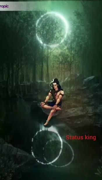 महादेव स्टेटस - ropic Status king ropic Status king - ShareChat