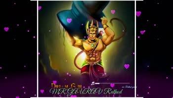 🙏જય હનુમાન - ShareChat
