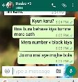 💔dard e dil ki dastan💔 - Baabu < 3 online 6 : 05 PM Hmm i know 6 : 05 PM Or new bf kaisa hai ? 6 : 06 PM Pata nhi 6 : 06 PM Kyun pata nhi 6 : 06 PM a message The Baabu < 3 typing . . . . Waaaa 6 : 12 PM Im sorry again 6 : 12 PM Its ok 6 : 12 PM Can we be frends again ? 6 : 12 PM Yes sure 6 : 12 PM a message The - ShareChat