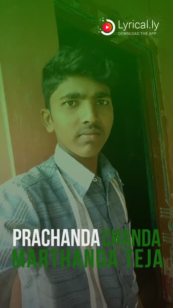 my video - Lyrically Lyrical . ly DOWNLOAD THE APP rtere lean factors 1463730 AAKHANDA * * B HOJAA Lyrical . ly DOWNLOAD THE APP i 11 ELUGUTHU - ShareChat