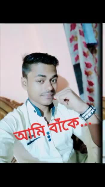 বন্ধ Tiktok - ShareChat