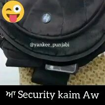 😂ਹਾਸੀਆਂ ਖੇਡੀਆਂ😂 - Ons @ yankee _ purjabi PM Security kaim Aw @ yankee _ punjabi Security kaim Aw - ShareChat