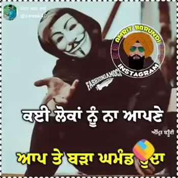 punjabi - ShareChat