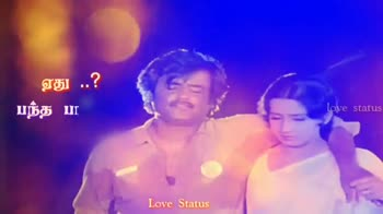 🎼🖋பாடல் வரிகள் - காசு love status பணம் வந்தால் நேசம் Love Status என் வீட்டு love status Love Status - ShareChat
