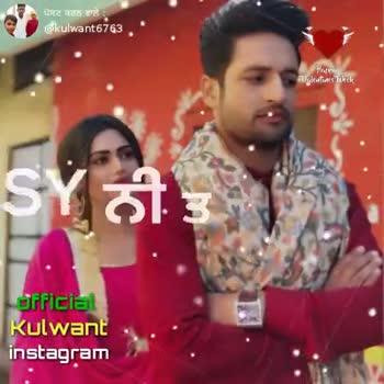 kamli song by _ mankirt-aulakh 😍 - ਪੋਸਣ ਕਰਨ ਵਾਲੇ ਨੂੰ @ kulwant6763 Shi ਲ official Kulwant instagram ShareChat kulwant Singh kulwant6763 ਸ਼ੇਅਰਚੈਟ ਦੇ ਨਾਲ ਬੱਲੇ ਬੱਲੇ Follow - ShareChat