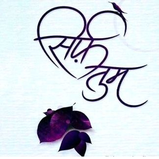 vikky - Author on ShareChat: Funny, Romantic, Videos, Shayaris, Quotes