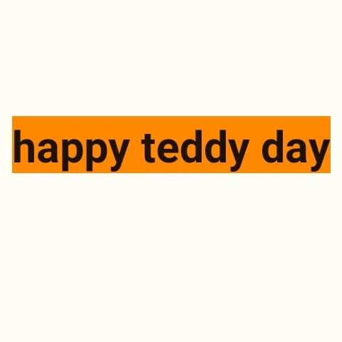 టెడ్డి - happy teddy day - ShareChat