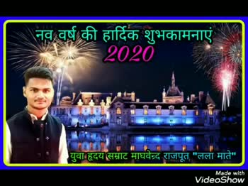 happy new year... - ShareChat