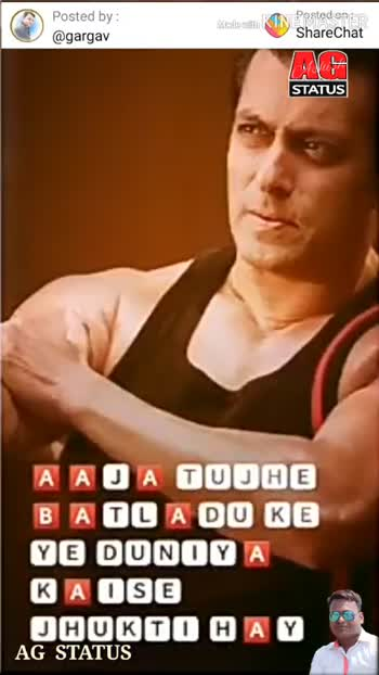 superstar salman khan - Posted by : @ gargav Made with KIN Posted one ShareChat STATUS BEINGB AG STATUS ARE A A A DU0UE BA OL A DU KE VO DUNOV A KAOSE JpUNOD AAY AG STATUS Posted by : @ gargav Made with KIN AN Posted SeR ShareChat STATUS MERA HI AG STATUALWA AG STATUS - ShareChat