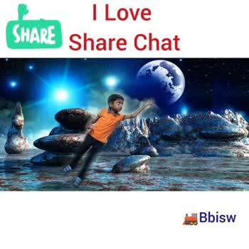 মোৰ ভিডিঅ' - BRISW I Love Share chat SHARE Bbisw - ShareChat