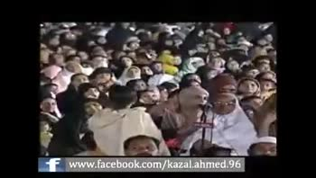 👏প্রেয়ার - www . facebook . com / kazal . ahmed . 96 www . facebook . com / kazal . ahmed . 96 - ShareChat