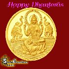 धनत्रयोदशी - Happy Dhanteras @ mit Oreation AS . com - ShareChat