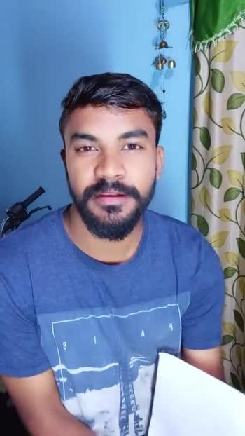 ✋ ನನ್ನ ಹಸ್ತ - ShareChat