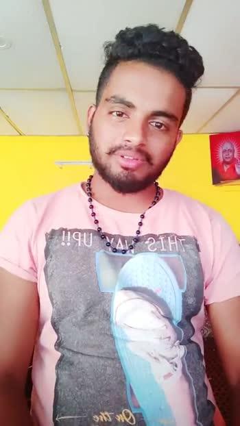 🧵 ಸೂಜಿ - ಧಾರಾ - ShareChat