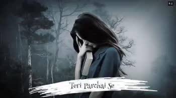 💑রোমান্টিক ছবি - Tu Mera Sansar - ShareChat