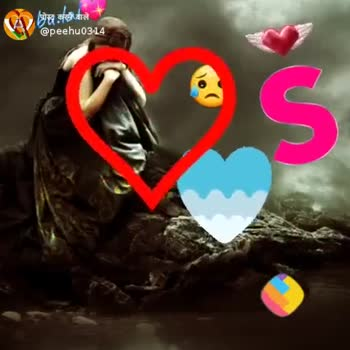 sa🎶re🎶ga🎶ma🎶pa - ShareChat