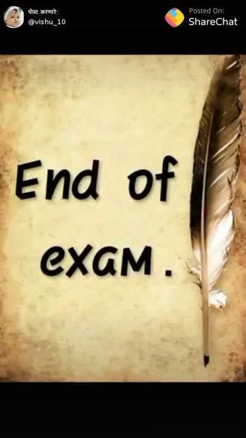 Exam Finish Video Sonya Sharechat Funny Romantic Videos