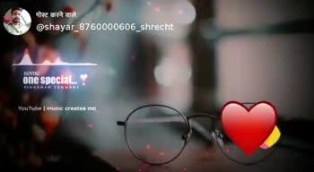 music🎧🎧 - ShareChat