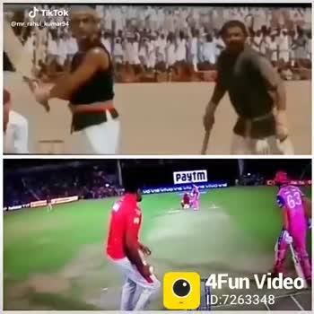 RR vs KXIP - Tik Tok @ mr _ rahul _ kumar94 Paytm o 4Fun Video ID : 7263348 4Fun Video ID : 7263348 URI @ mr _ rahul _ kumar94 - ShareChat