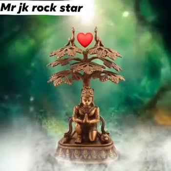 ಜೈ ಆಂಜನೇಯ - ShareChat