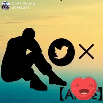 💔 காதல் தோல்வி - Tami _ Love _ Beata @ 78842366 Night - La dha Posted on ToShareChat one ShareChat @ rock _ hari _ 02 78842366 ஐ லவ் ஷேர்சட் ஷேர்சட் இஸ் ஆசாம் Follow - ShareChat