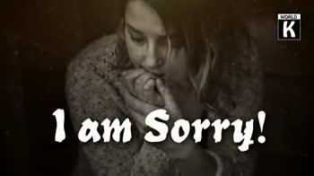 என்ன மன்னிச்சிடு - WORLD My Dear 1 am So Soory ! YouTube . com / knowledge WorldChannel WORLD - ShareChat