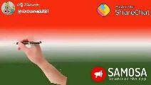 గాంధీ జయంతి సెలబ్రేషన్స్ - 55 3333 @ sauleshadatel $ 35 - lappy Posted On : Mom ShareChat SAMOSA Download the app పోస్ట్ చేసినవారు ; @ sadeshalatel Posted On : ShareChat Sharechat SAMOSA Download the app - ShareChat