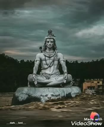 lord shiva - ShareChat