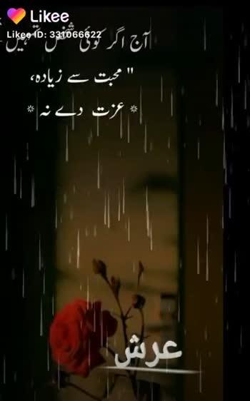 👌इबादत👌 - ShareChat