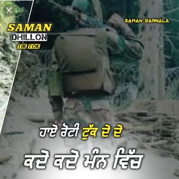 army lovers - ShareChat