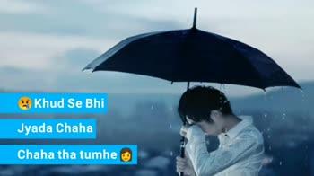 Sad WhatsApp Status 💔 - W RAJIP SUNR Ho Pyar Ke Galiyon Me Mujhe www . Best Love Sms . in ►SUBSCRIBE Edited By Mr Ajay Surya - ShareChat